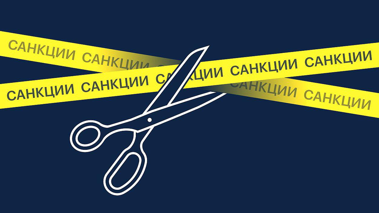 Американские сенаторы устали от антироссийских санкций