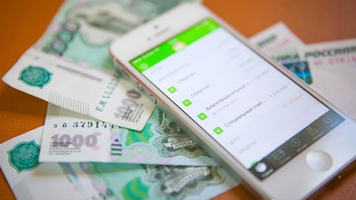 займы онлайн пенсионерам на банковский счет