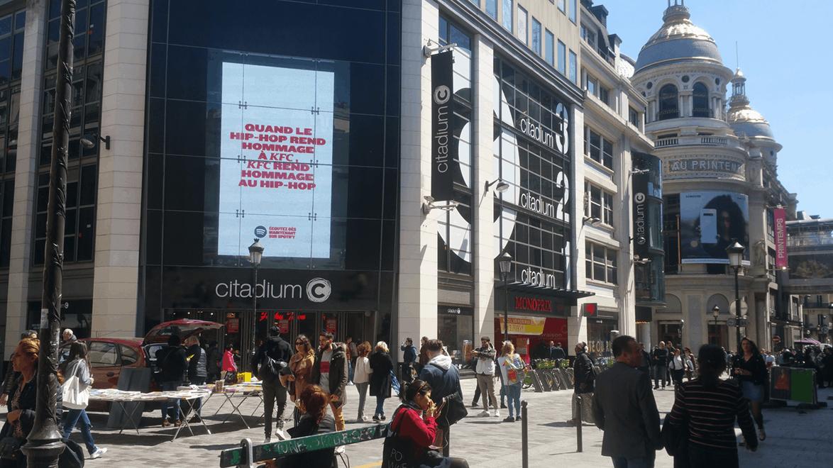 Реклама плейлиста KFC во Франции