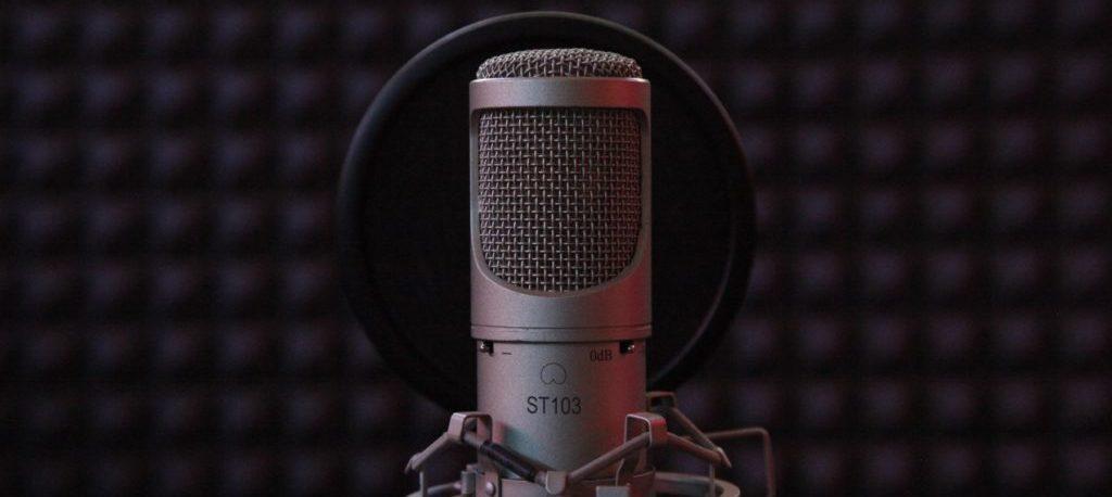Создание аудиорекламы в студии