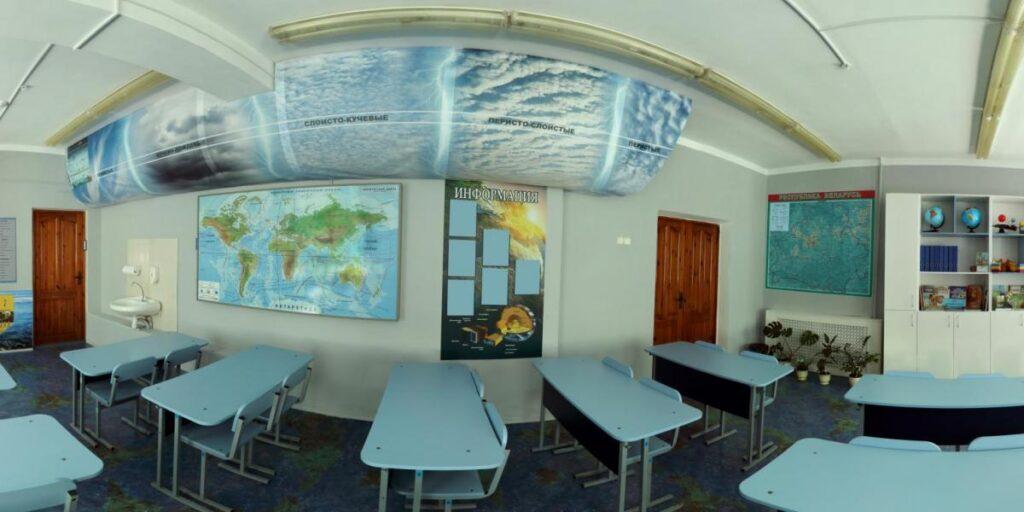 Виртуальный тур по школе